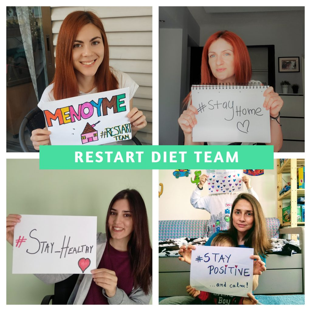 stay home collage