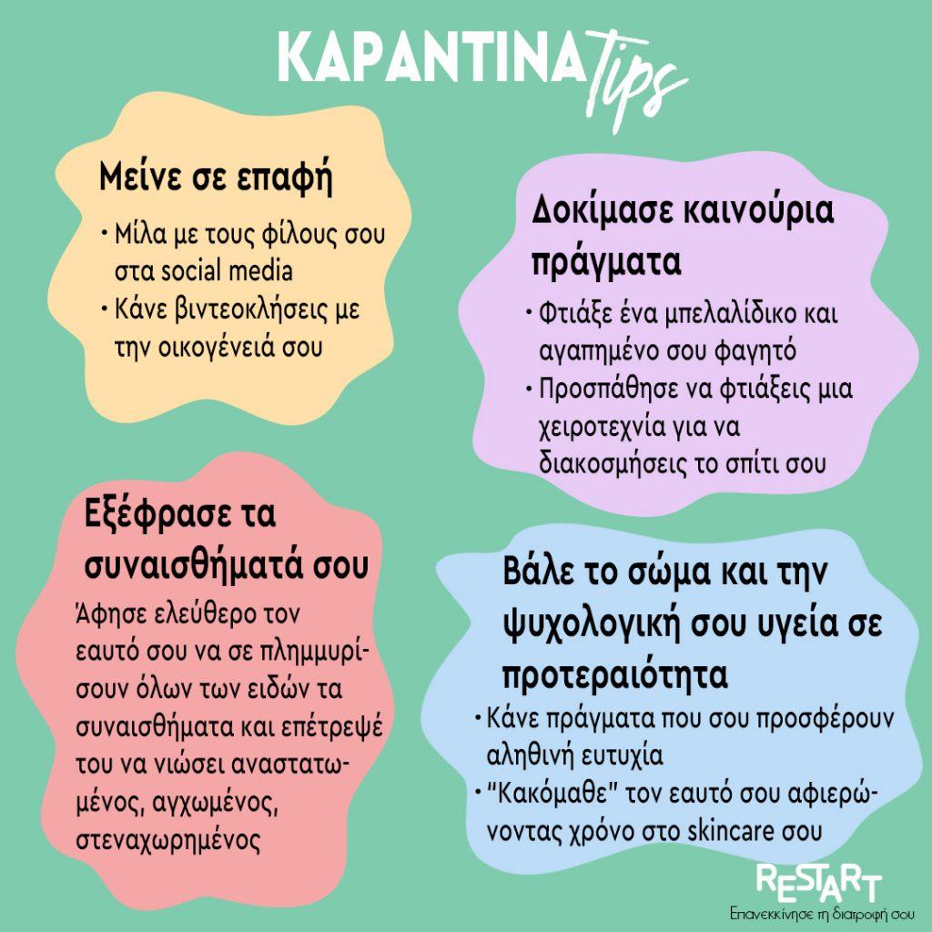 karantina tips 1